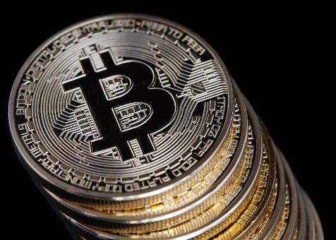 Bitcoin - Digitalni novac 21. stoljeća