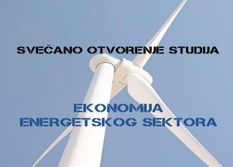 Ekonomija energetskog sektora - sedma generacija!