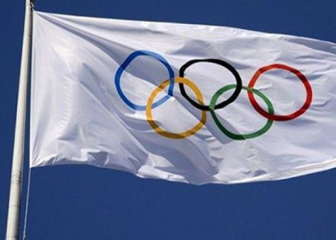 EFRI olimpijski dan