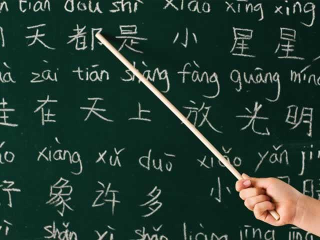 Upiši besplatan online tečaj kineskog jezika za početnike